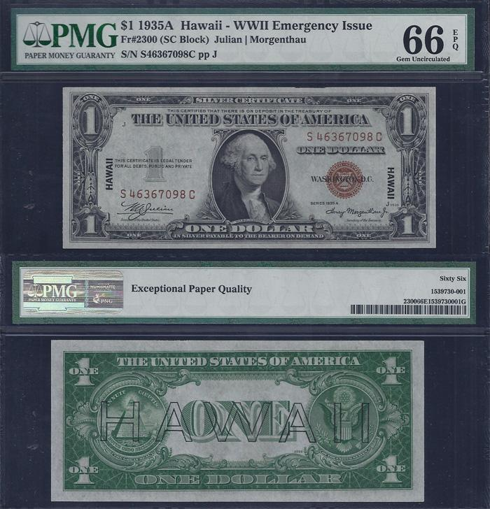 SM HAWAII $1.00 1935A PMG 66 EPQ Stock # S463PY
