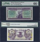 MPC $5.00, 681, PMG 66 EPQ Stock # M464