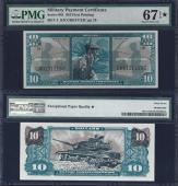 MPC $10.00, 681, PMG 67 STAR, EPQ Stock # M465