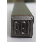 "#230-133-LS: STAMP,1/4""CHAR. 3 DIGIT, LOW STRESS"