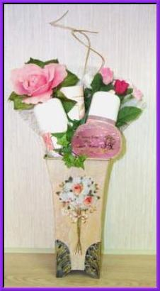 The Pamper Bouquet