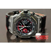 Audemars Piguet Royal Oak Offshore Alinghi Polaris