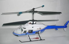 HM-1010V2 Spare Parts