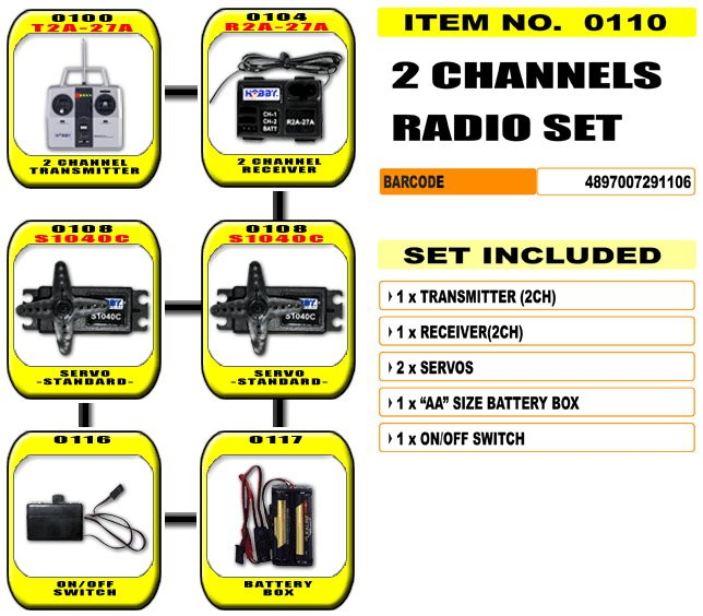 JHC0110 - 2 Channels Radio Set
