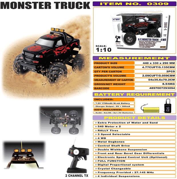 JHC0309 - Monster Truck