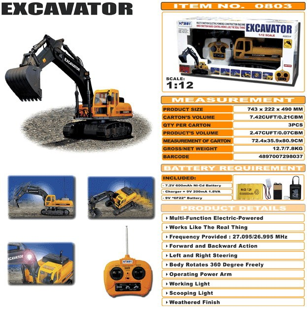 JHC0803 - Excavator