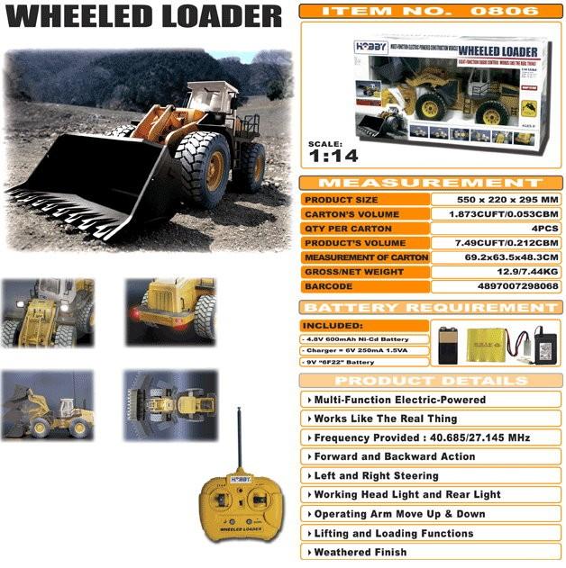 JHC0806 - Wheeled Loader
