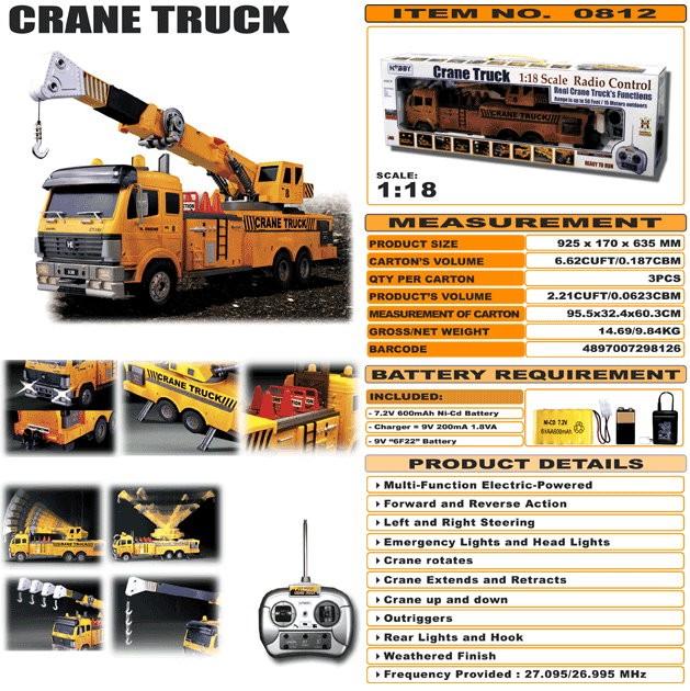 JHC0812 - Crane Truck