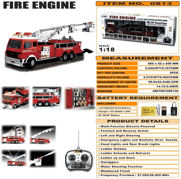 JHC0813 - Fire Engine