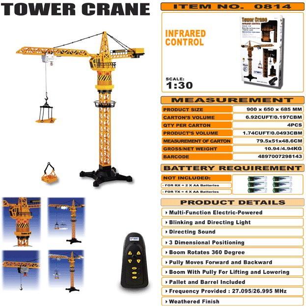 JHC0814 - Tower Crane