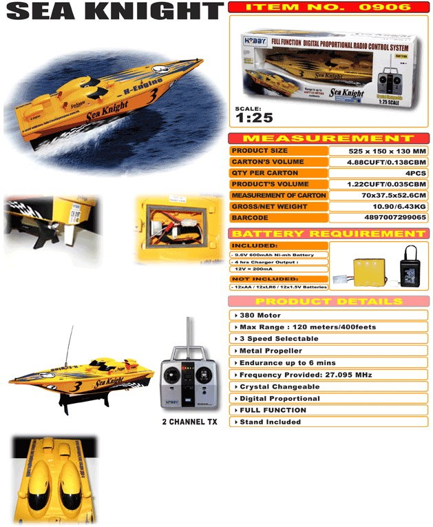 JHC0906 - Sea Knight