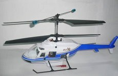 HM-1010V2 Coaxial RTF 4 Channel Helicopter