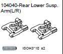 104040 Rear Lower Susp. Arm (L/R)