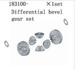 183100 Differential Bevel Gear Set