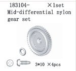 183104 Mid-Differential Nylon Gear Set