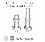 183114 Brake Shaft Set