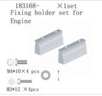 183168 Fixing HOlder Set for Engine Holder