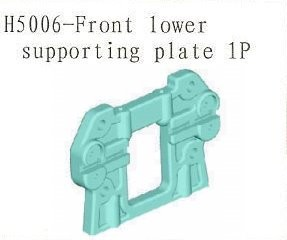 H5006 Front Lower Supporting Plate