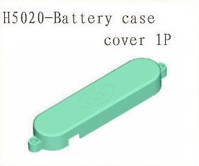 H5020 Battery Case Cover