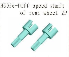 H5056 Differential Speed Shaft for Rear Wheel