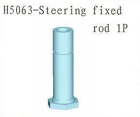 H5063 Steering Fixed Rod