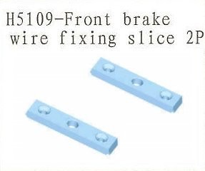 H5109 Front Brake Wire Fixing Slice