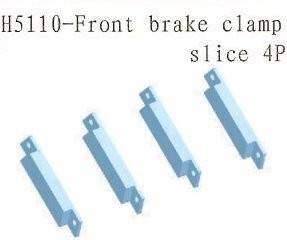 H5110 Front Brake Clamp Slice