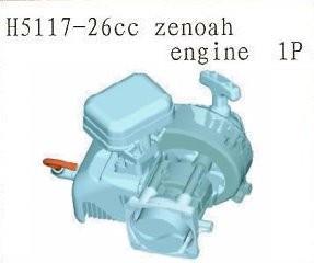 H5117 Engine