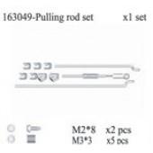 163049 Pulling Rod Set